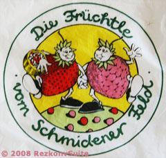 Schmidener Feld Logo
